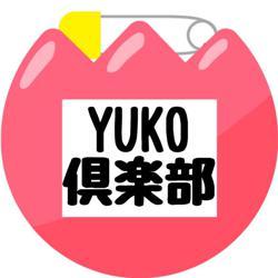 YUKO倶楽部 Clubhouse
