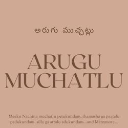Arugu Muchatlu!! Clubhouse
