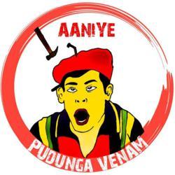 AANIYE PUDUNGA VENA Clubhouse