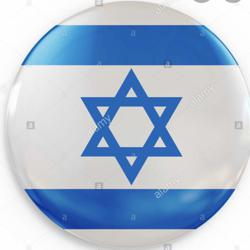 Israel Breaking News  Clubhouse