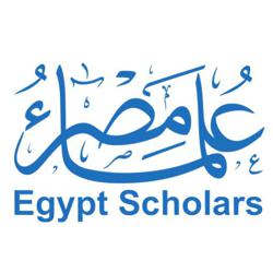 Egypt Scholars Clubhouse
