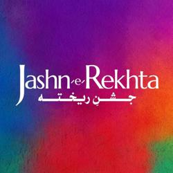 Jashn-e-Rekhta Clubhouse