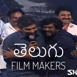 Telugu Filmmakers Clubhouse