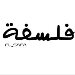 رابطة الفلسفة الكويتية  Clubhouse