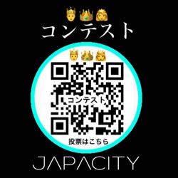 コンテスト BY JAPACITY Clubhouse