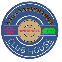 AAGA NASASHADDA Clubhouse