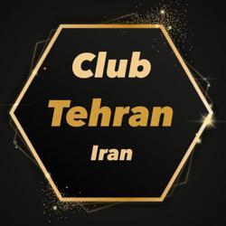 Club tehran کلاب تهران Clubhouse