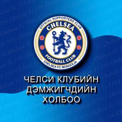 Chelsea FC Mongolia  Clubhouse