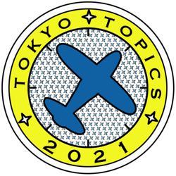 Tokyo Topics Clubhouse