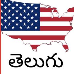 USA Telugu Clubhouse