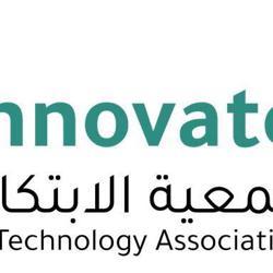 جمعية الابتكار والتقنية Clubhouse