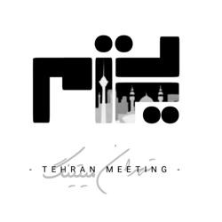 TEHRAN MEETING Clubhouse