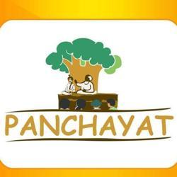 Panchayat/ಪಂಚಾಯತ್ Clubhouse