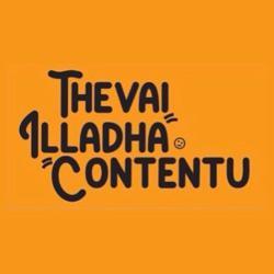 Thevai Illadha Contentu Clubhouse