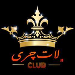 Luxury Club Clubhouse