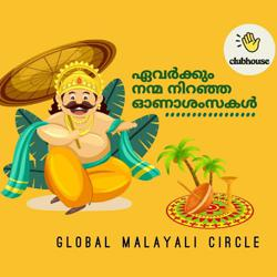 Global Malayali Circle Clubhouse