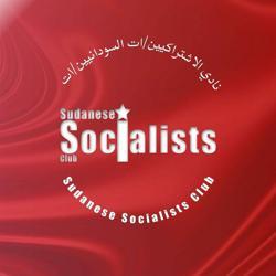نادي الاشتراكيين/ات السودانيين /ات Clubhouse