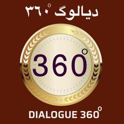 Dialogue ° 360 ° دیالوگ Clubhouse