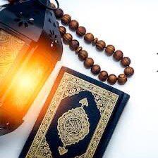 Qur'an Akhris Ramadan Clubhouse
