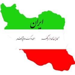 ای ایران ای مرز پرگهر Clubhouse