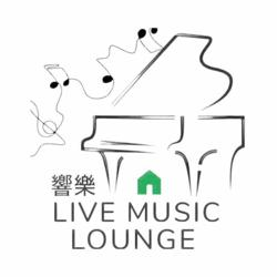 《響樂 Live Music Lounge》 Clubhouse