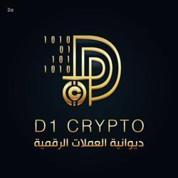 ديوانية العملات الرقمية Clubhouse