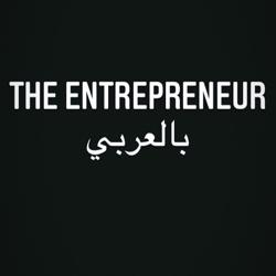 The Entrepreneur Network Clubhouse