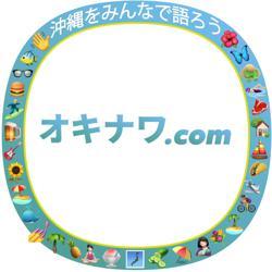 オキナワ.com Clubhouse