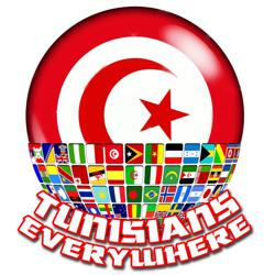 Tunisians Everywhere Clubhouse