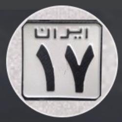 Orumiyeh Clubhouse