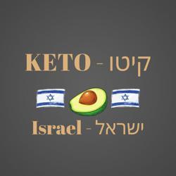 קיטו ישראל Clubhouse