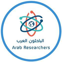 الباحثون العرب Clubhouse