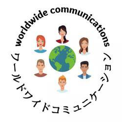 ワールドワイドコミュニーケーション Clubhouse