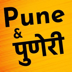 Pune and Puneri Clubhouse