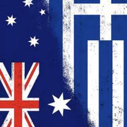 Australian Greek Club Clubhouse