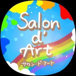 Salon d'Art(サロン・ド・アート)  Clubhouse