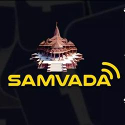 Samvada ಸಂವಾದ Clubhouse