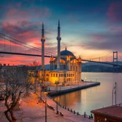İstanbul استانبول Clubhouse