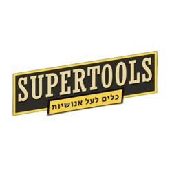 Supertools Clubhouse