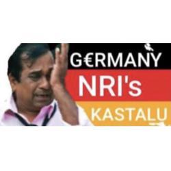 Germany NRI Kastalu Clubhouse