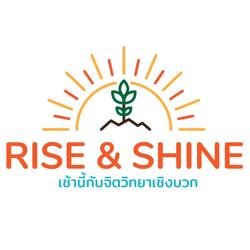 Rise&Shineจิตวิทยาเชิงบวก Clubhouse