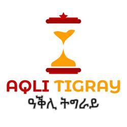 AQLI TIGRAY | ዓቕሊ ትግራይ  Clubhouse