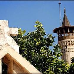 Hatay Gastro Turizm Clubhouse