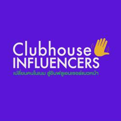 THE INFLUENCERS CLUB Clubhouse