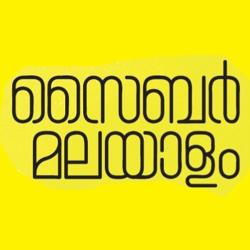 Cyber Malayalam Clubhouse