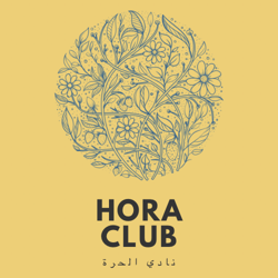 Hora Business Club  Clubhouse