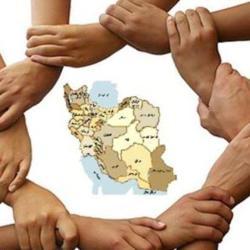 اتاق اتحاد تمام ايرانيان Clubhouse