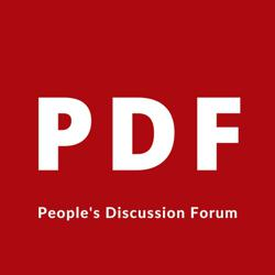 People's Discussion Forum Clubhouse