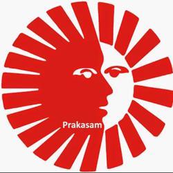 Prakasam Clubhouse