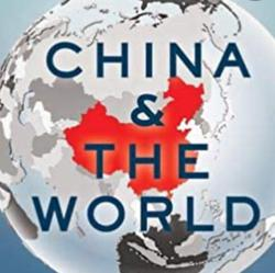 CHINA For The WORLD  Clubhouse
